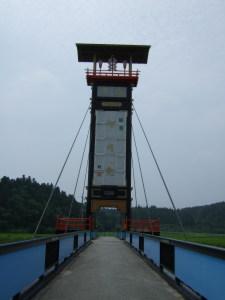 KIRIKOHASHI.jpg