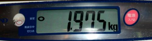11.9 tanakasama 1.975memori.jpg
