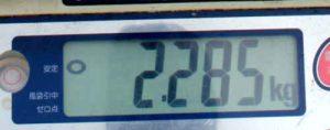 6.11 aizawasama 2.285 2